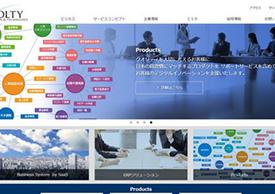 SOLTY(株式会社 ソリューション・アンド・テクノロジー)の公式サイトキャプチャ